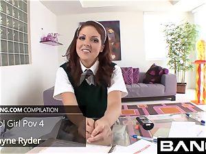 BANG.com: stellar school doll pov